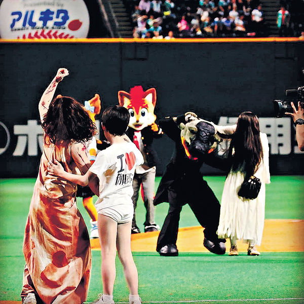 貞子伽椰子決戰棒球場