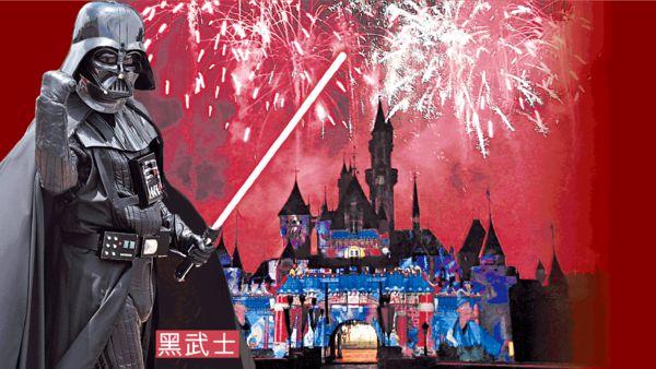 黑武士「入侵」迪士尼明日世界