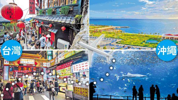經濟淡 旅社紛推筍團 谷旺暑假