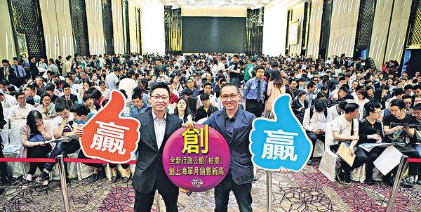 長實上海新項目售出560伙
