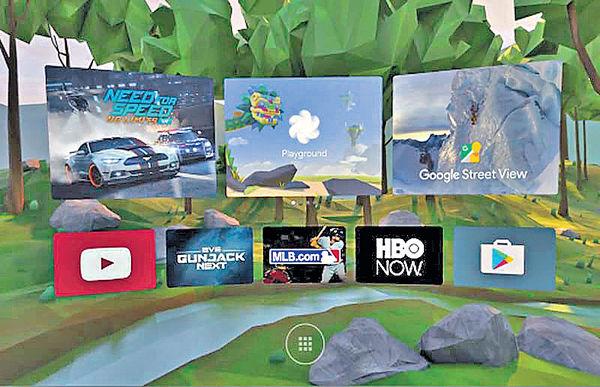 Google谷虛擬實境 預載VR平台入手機