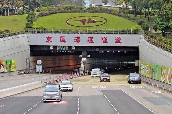政府將接管東隧 議員倡檢討收費