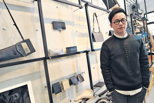 大膽×創新 設計實驗 打造品牌