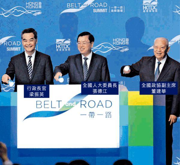 張德江15次提支持香港