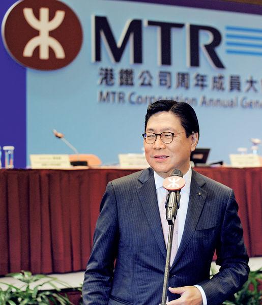 小股東促港鐵減價 馬時亨:影響派息