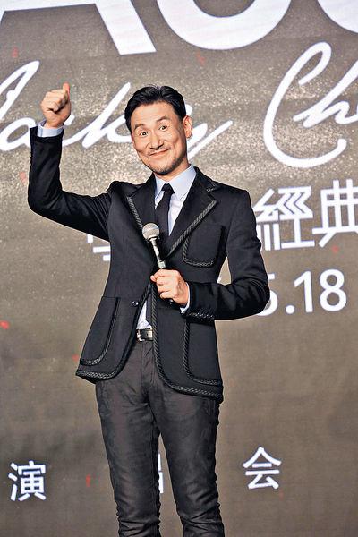 天王密密開騷 學友10月北京巡唱開鑼
