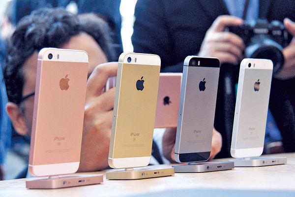 蘋果iOS更新 改善護眼功能