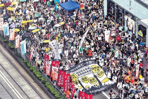七一遊行 被拒批政總東翼前地集會