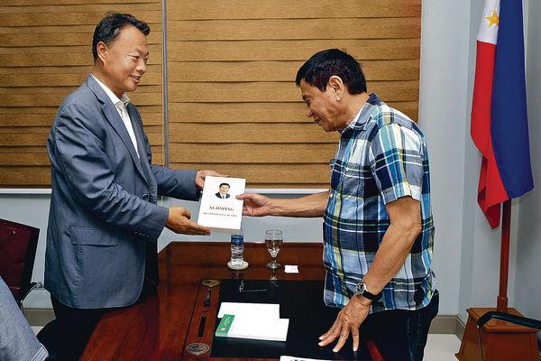 菲律賓準總統:對華釋善意