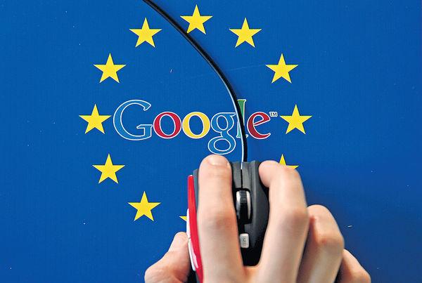 Google壟斷搜索 傳被歐盟罰270億