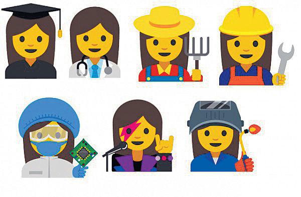 Google設計 專業女性emoji