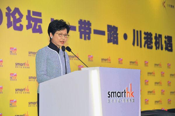 林鄭談退休 「不會在政圈前綫」