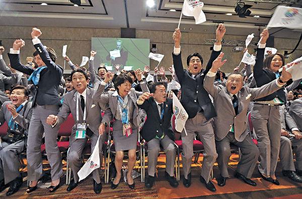 東京爭辦2020奧運 涉千萬買票