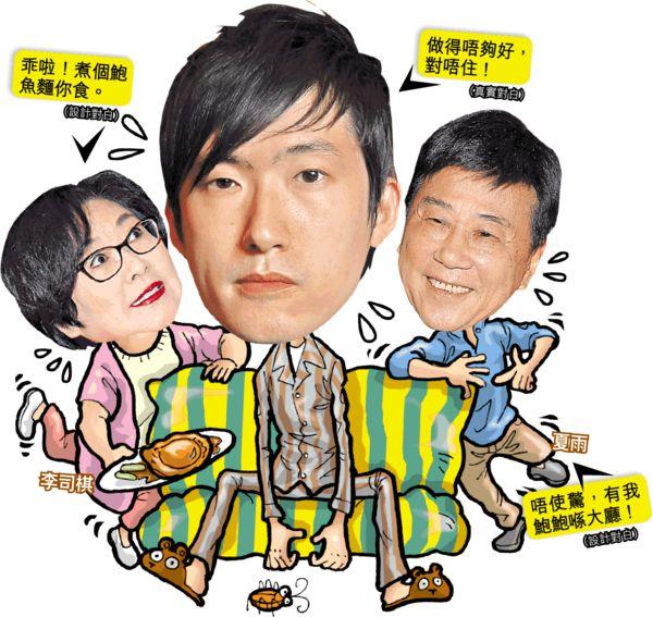 《毛記》台慶無創意兼悶爆 毛毛呵番「腦細」林日曦:下次會更好
