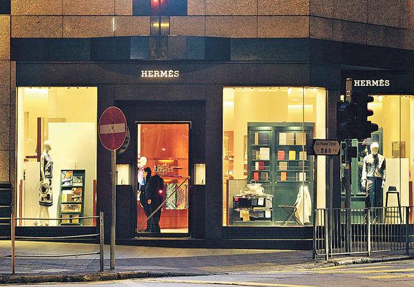 Hermès展銷場 下周五大減價