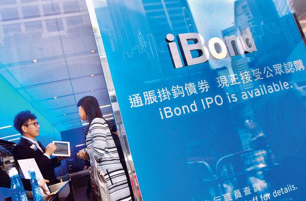 新iBond傳本月31日發售