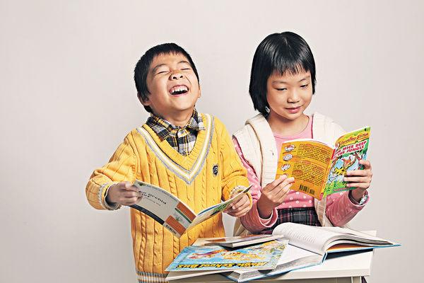 每天十分鐘 輕鬆學英語