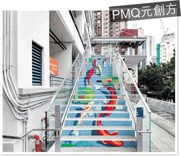 Google街景 都爹利街 PMQ上榜經典樓梯