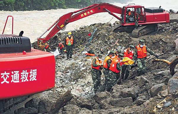 福建塌泥31死 南方6省雨災