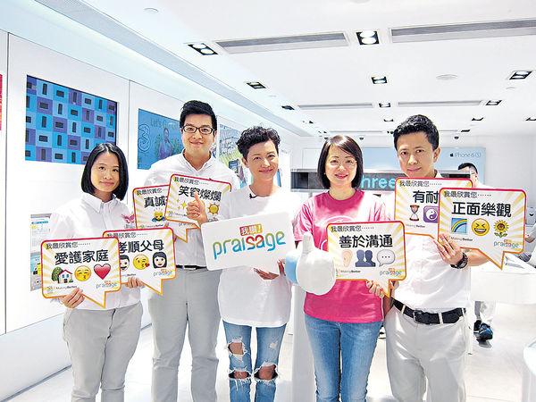 3香港陳婉真分店「派Like」