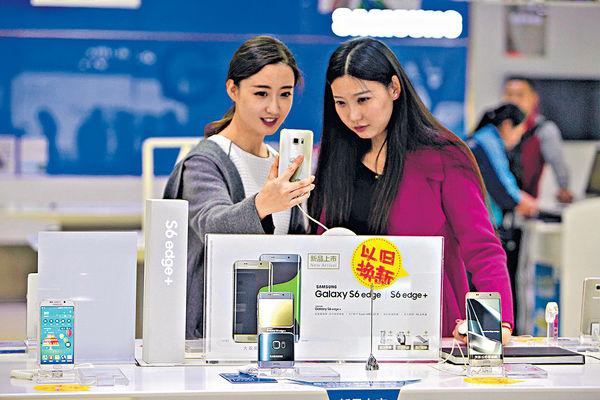 中國服務業PMI再度降速