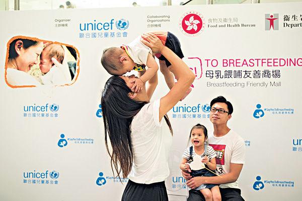 公共場所餵母乳 4成港媽曾遭歧視