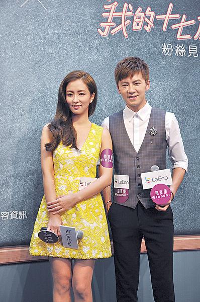 李國毅與粉絲零距離「壁咚」