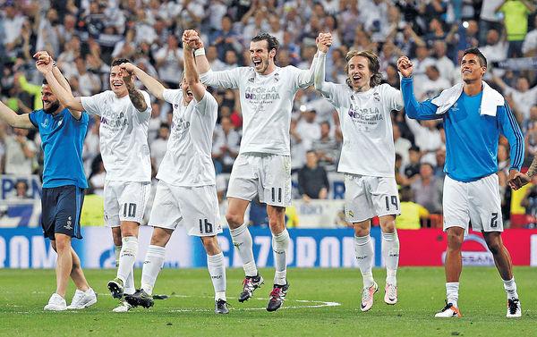 馬德里又內戰