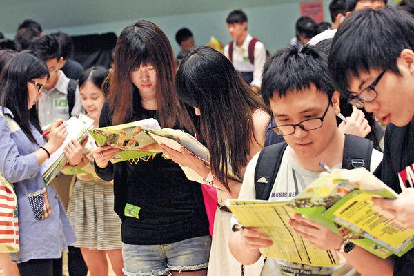 25% DSE男生搵暑期工 拒入「和尚寺」