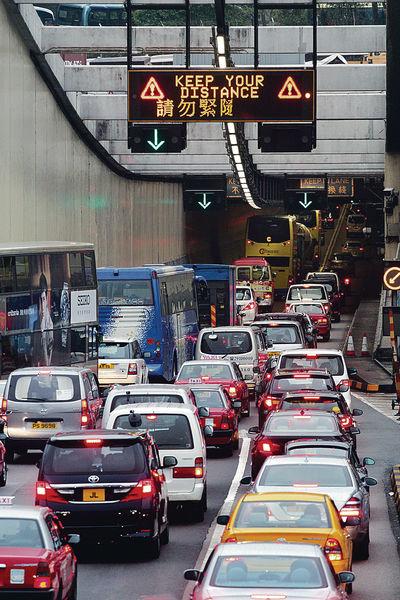 七條隧道公路 將可八達通付費