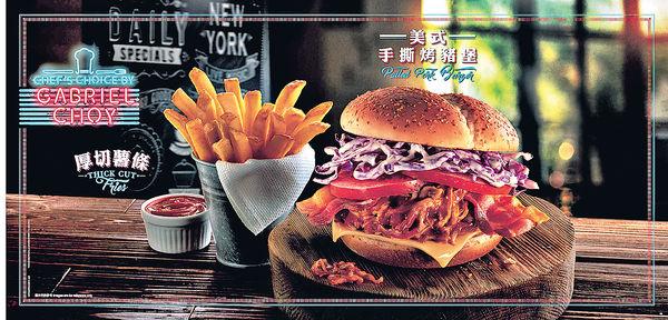 晴報×麥當勞 請你試食「美式手撕烤豬堡」