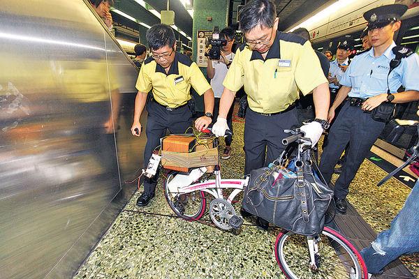 「單車音響」港鐵車廂爆炸 乘客驚逃