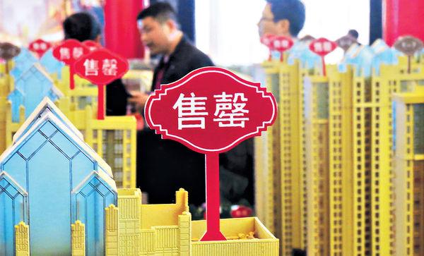 內地百城價格指數按月升1.4%