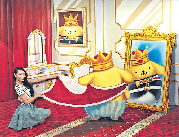 Sanrio家族登陸3D展 布甸狗演繹《國王的新衣》
