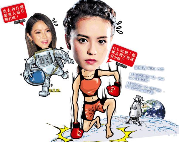 拍《G-1格鬥會》是非不斷心灰意冷 高登新寵Rika退出娛圈 巴打嗌唔好