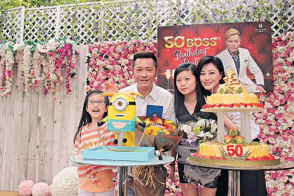半百蘇志威與歌迷慶生