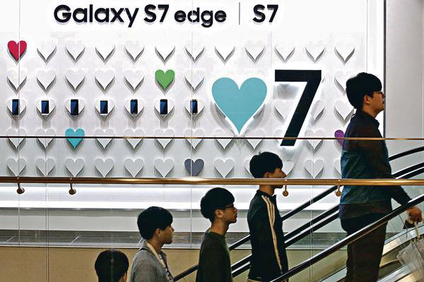 Galaxy S7熱賣 三星首季多賺14%