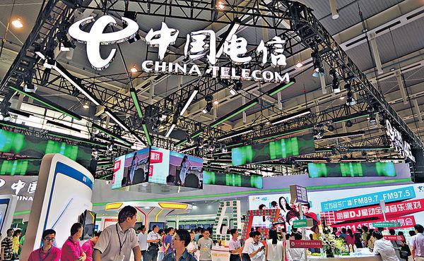 中電信第一季多賺1.4%