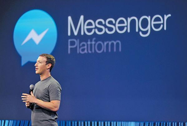 fb Messenger新功能 50人齊煲電話粥