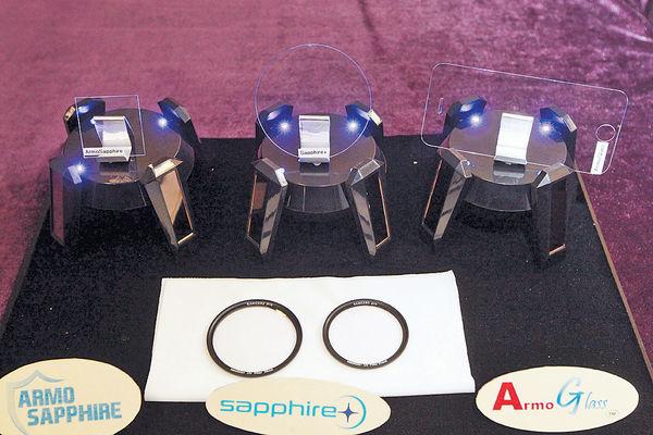 港產手機屏「鐵甲玻璃」 奪國際發明獎