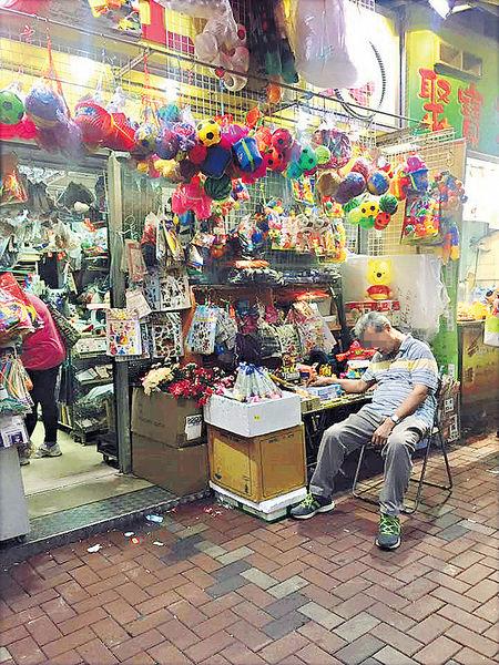 老實小店結業 街坊籲幫手清貨