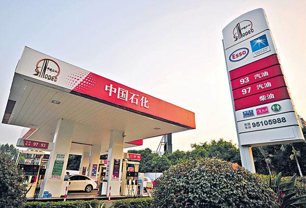 中石化廣西LNG項目投產