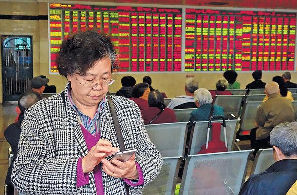 中港股市的糾結