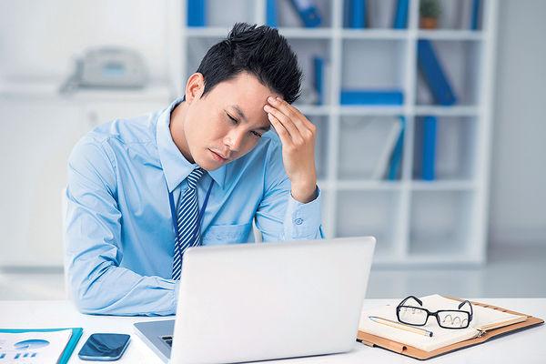 研究:年過40 每周工作3天最佳