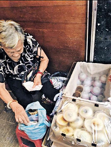砵仔糕婆婆被偷錢 網民籲「多幫襯」