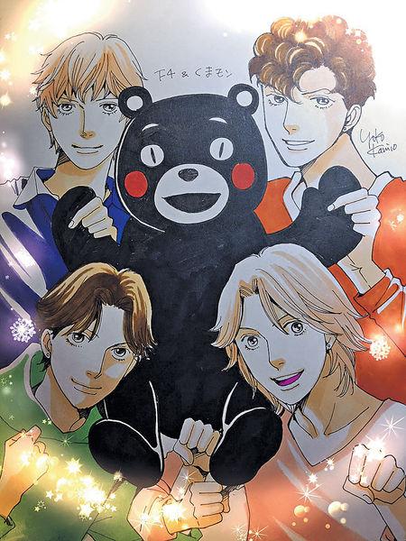 《流星花園》原作者 畫熊本熊為災民打氣