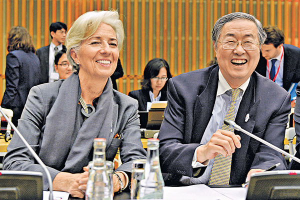 IMF看世界經濟