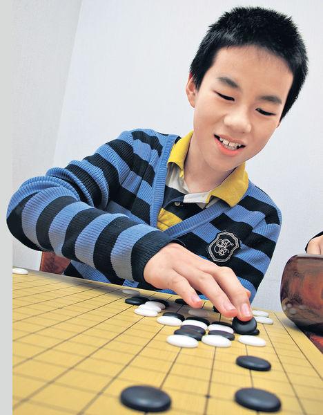 早起步學圍棋 刺激邏輯思維發展