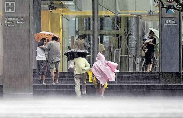 總要在雨天