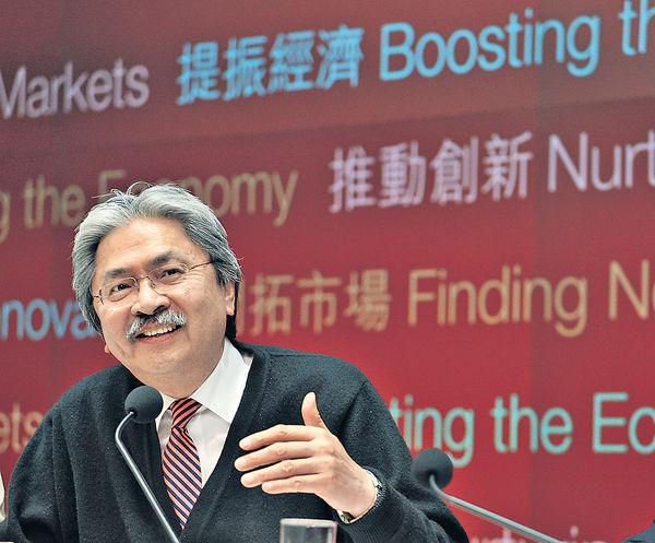 曾俊華:港重公平競爭